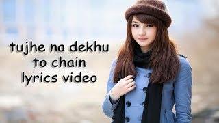 tujhe na dekhu to chain mujhe aata nahi hai (new lyrics video)