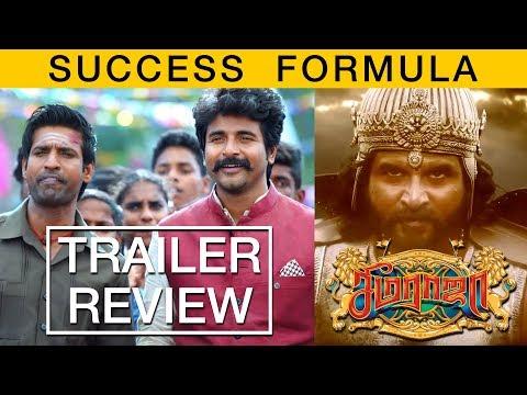 Seema Raja Trailer Review/Breakdown| SeemaRaja Movie Secret Formula| Sivakarthikeyan, Samantha Movie
