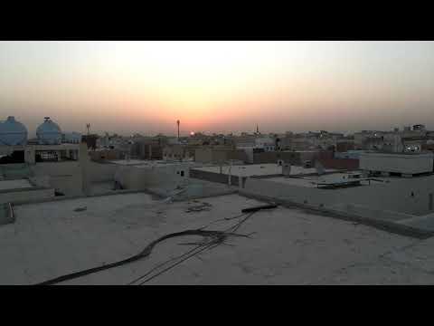 Rising sun Riyadh Saudi Arabia