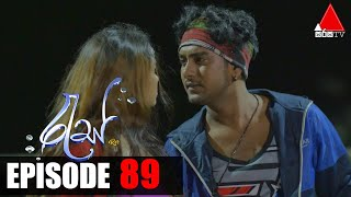 Ras - Epiosde 89 | 29th June 2020 | Sirasa TV - Res Thumbnail
