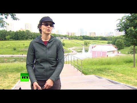 Чичерина рассказала RT о запрете ФИФА на её выступление в Ростове-на-Дону