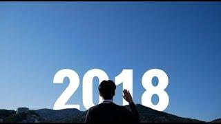 좋은문화병원 2019년 시무식 영상