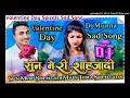 Sun Meri Shehzadi Me Hu Tera Shehzada New Sad Song Cover Love Mix 2020 Dj Munna Godda