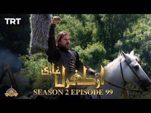Ertugrul Ghazi Urdu | Episode 99| Season 2