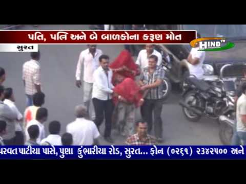 HIND TV NEWS SURAT AKASMAAT PANDESARAA BANDHHH