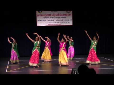 DTEC 2016 Kondadu Kondadu Tamil Song