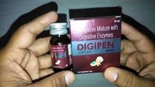 Digipen Drops uses composition side effects precautions side effects dosage & review