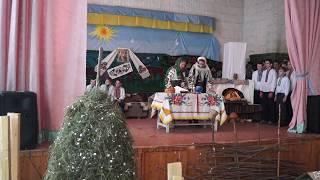 Святий вечір на Гуцульщині (частина 1)