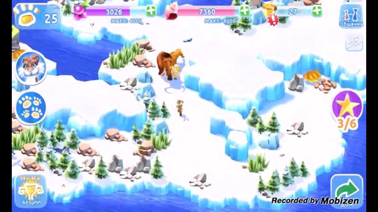 Обзор игры Ледниковый период Деревушка  ice age village