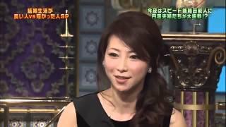 水谷雅子 45歳 美魔女モデル さんま御殿出演