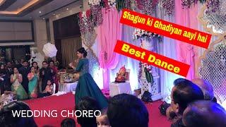 Shagun ki Ghadiyan aayi hai   bhaiya bhabi song   wedding