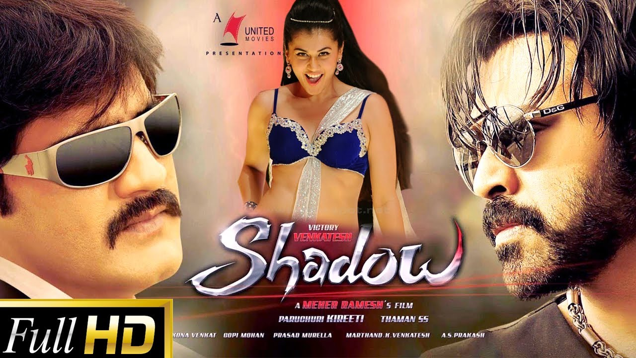 Download Shadow Telugu Full Length Movie | Venkatesh,Tapsee, Srikanth, Madhurima | DVD Rip...