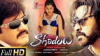 Shadow Telugu Full Length Movie   Venkatesh,Tapsee, Srikanth, Madhurima   DVD Rip...