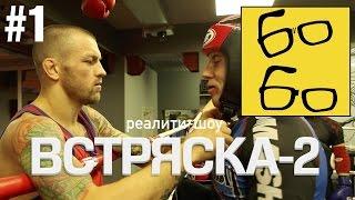 Тайский бокс, танцы Андрея Басынина и способ научиться прыгать на скакалке.