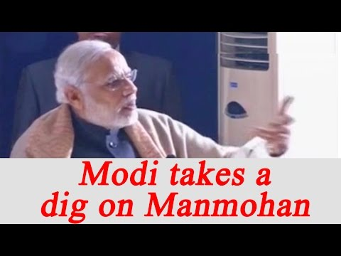 PM Modi Takes A Dig At Manmohan Singh, Chidambaram , Watch Video   Oneindia News