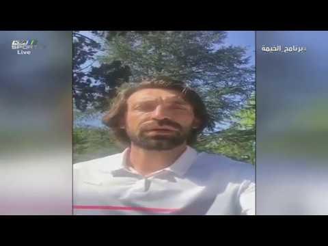 بيرلو - Hello Saudi Arab  أراكم أمام النصر #برنامج_الخيمة