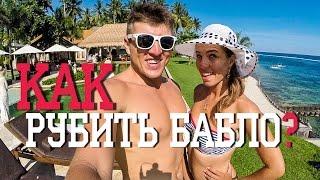 Как заработать МИЛЛИОН за месяц на группе в ВКонтакте