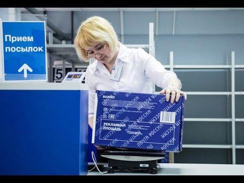 Упакуй, взвесь, оплати онлайн, принеси и сдай без очереди: новшества «Почты России» на Ямале