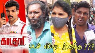 Kabadadaari Public Review | Kabadadaari Review | Kabadadaari Movie Review | Kabadadaari Kapatadhaari