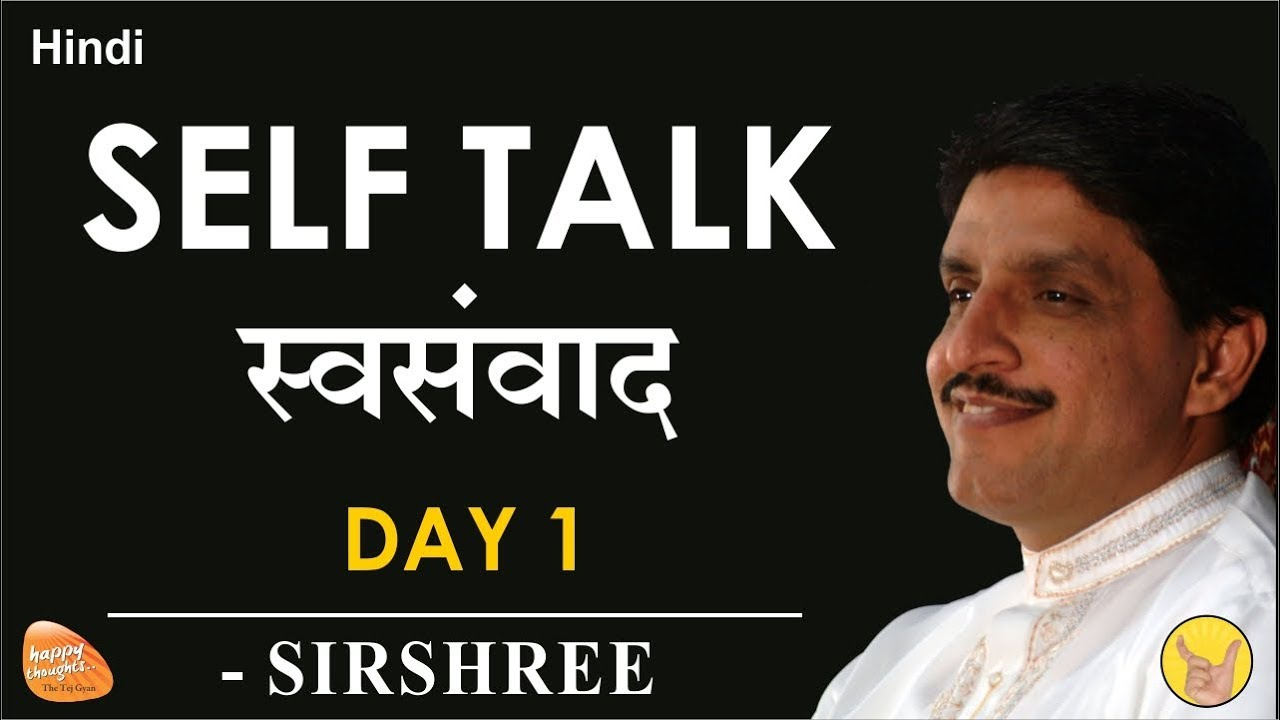 self talk If you're looking for self-talk, you've come to the right place this is the official source for all of dr shad helmstetter's complete library of self-talk sessions--from weight-loss and.