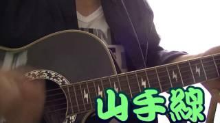 欅坂46のセンター、てち(平手友梨奈)のソロ曲をカバー! シングル「サ...