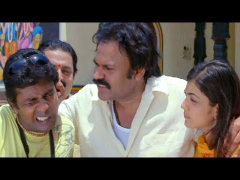 Chandamama Scenes - Ranga Rao Felt Happy with The Presence Of His Daughter - Kajal, Nagendra Babu