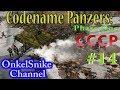 Codename Panzers: Phase One (1.25mod). #14. Оборона и наступление