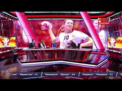 Евгений ТРЕФИЛОВ в прямом эфире программы Все на матч!