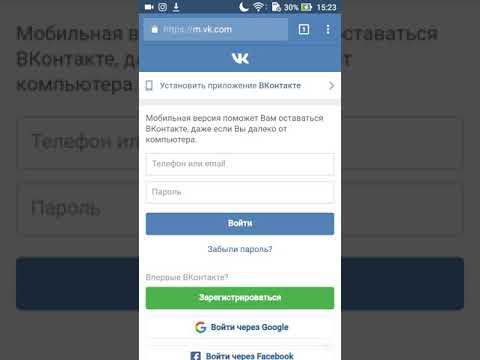 Как разблокировать страницу ВКонтакте, если потерян номер телефона