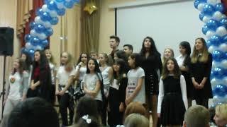 Скачать Старшие классы поют на день учителя