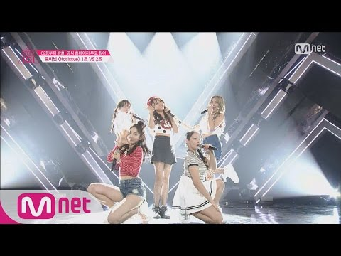 [Produce 101] Ave. age 17.8 years! 5 Cuties - Group 2 4MINUTE ♬Hot Issue EP.04 20160212