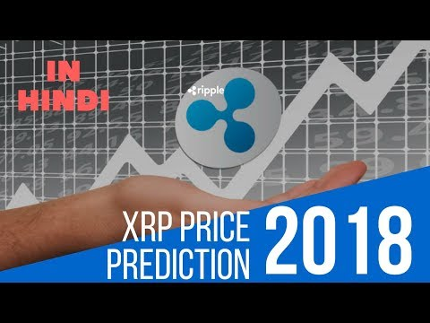 RIPPLE : XRP PRICE AT 28$ BY 2018 END? | XRP PRICE PREDICTION (IN HINDI)