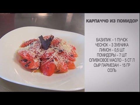 Конкурс рецептов «Коронное блюдо»