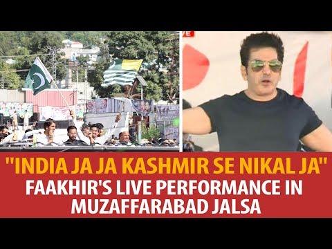 """""""India Ja Ja Kashmir Se Nikal Ja"""" Faakhir's live performance in Muzaffarabad Jalsa"""