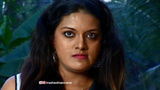 Mangalyapattu I Entry of Roobi to eject Maina I Mazhavil Manorama
