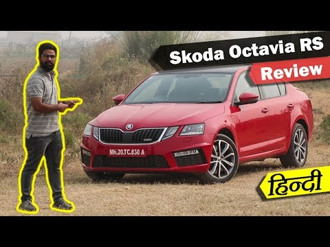 Skoda Octavia RS India Review in Hindi - ICN Studio