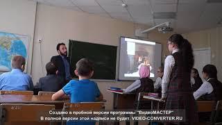 Урок английского Халикова Р.Р в 5 классе