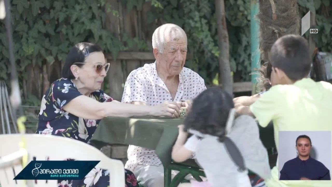 პანდემია-და-თაობები-როგორ-შეიცვალა-ცხოვრება-ბავშვებისთვის-და-ხანდაზმულებისთვის