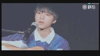 Karry Wang - 王俊凯 - Vương Tuấn Khải - Cậu bé và cây đàn