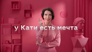 MKB bank commercial 'Deposit'