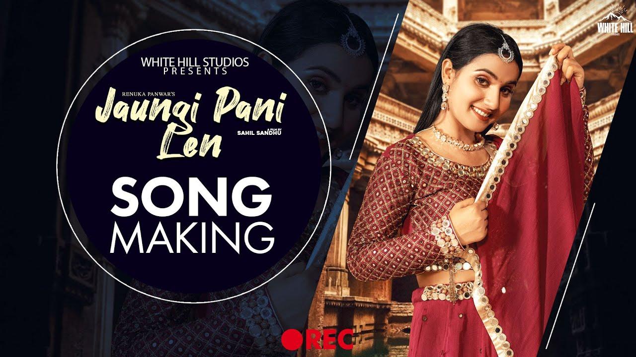 RENUKA PANWAR : Jaungi Pani Len (Behind The Scenes) Aman Jaji   New Haryanvi Songs Haryanavi 2021