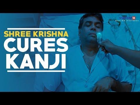 Shree Krishna Cures Kanji | OMG: Oh My God | Akshay Kumar | Paresh Rawal | Viacom18 Motion Pictures