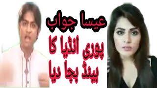 Pakistan Reply to Indian girls from Pakistani boy Hafiz Noman 2018 India vs Pakistan