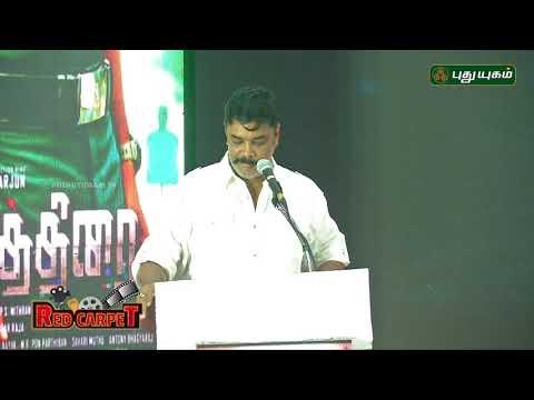 Director Sundar C Speech at Irumbu Thirai 100 Days Celebration | Vishal | Arjun