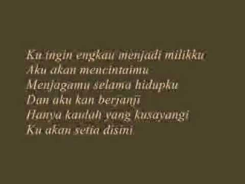 THE ROMANCE  BAND - KU INGIN KAMU (KARAOKE)