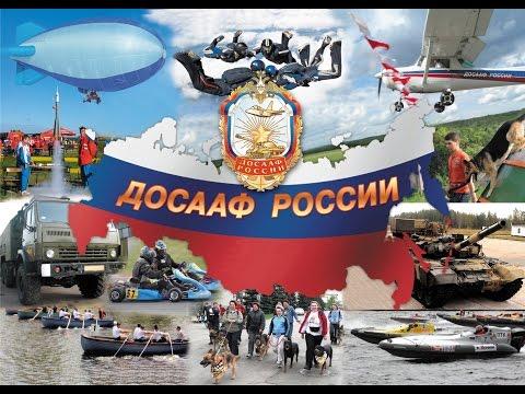Бесплатное обучение - автошкола ДОСААФ №4 в СПб