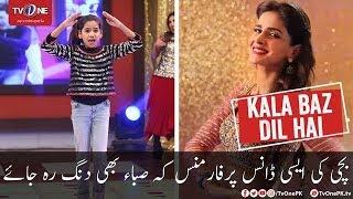 Bachi Ki Aise Performance Kay Sab Dang Reh Gaye   Aap Ka Sahir Dance Compitition Season 2