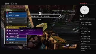 APEX ゲーム数レイス日本3位の配信 世界13位 最後のパッド配信