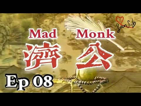 Download Eng Sub   Mad Monk 1985, Ji-Gong 济公, Ep 08 [Love FanSub]