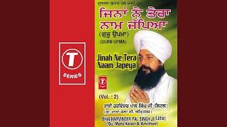 Jinah Ne Tera Naam Japeya (Vyakhya Sahit)